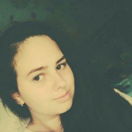 Валерия, Тольятти, 17 лет