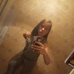 Ілона, 18 лет, Червоноград