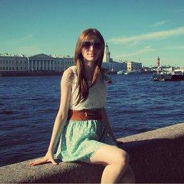 Алёна, 28 лет, Тула