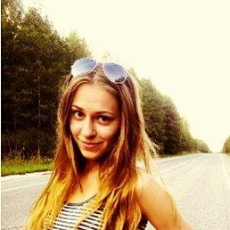 Наташа, 17 лет, Кировоград