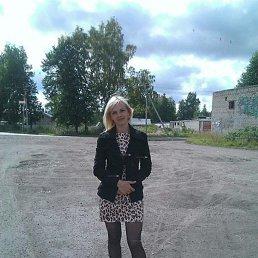 Ирина, 23 года, Сочи