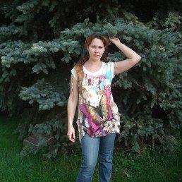 Людмила, 32 года, Владикавказ