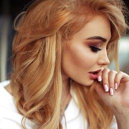 Александра, Санкт-Петербург, 33 года