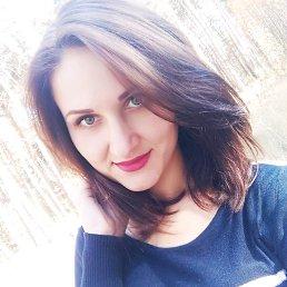 Виталия, 28 лет, Ахтырка
