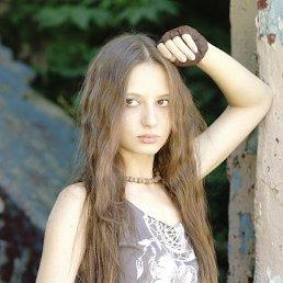 Анна, Ульяновск, 26 лет