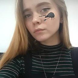 Маша, 20 лет, Ханты-Мансийск