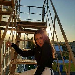 Кристина, 27 лет, Воскресенск