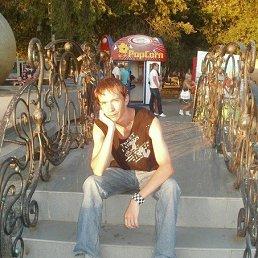 Дмитрий, 27 лет, Рубежное