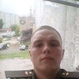 Сергей, 19 лет, Афанасьево
