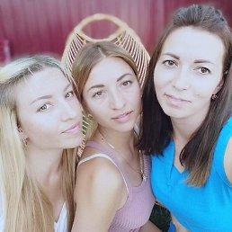 Ирина, 30 лет, Лубны
