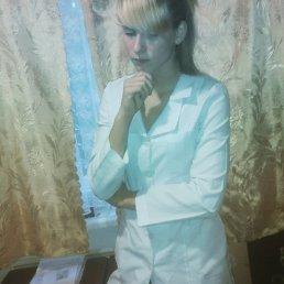 Виктория, 18 лет, Пологи