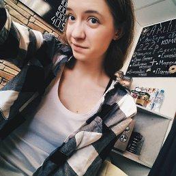 Аня, 22 года, Набережные Челны