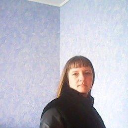 василина, 20 лет, Каменск-Уральский