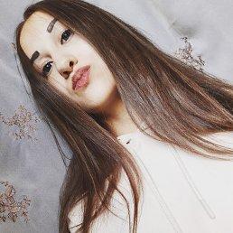 Илюза, Набережные Челны, 20 лет