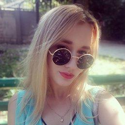 Светлана, 20 лет, Донецк