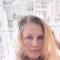 Вероника, 37 лет, Волгоград