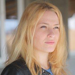 Юлия, 27 лет, Полтава