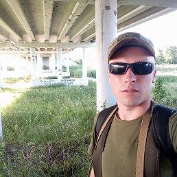 Димас, 26 лет, Геническ