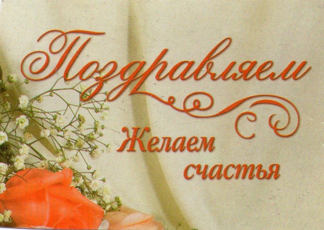 Желаю счастья картинки с надписью, бюстгальтера открытка