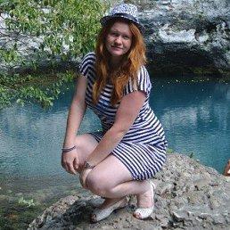 Татьяна, 21 год, Гдов