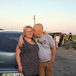 Сергей, 46 лет, Ровеньки