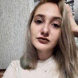 Ульяна, 18 лет, Минусинск
