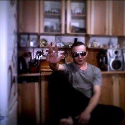 Иван, 24 года, Можайск