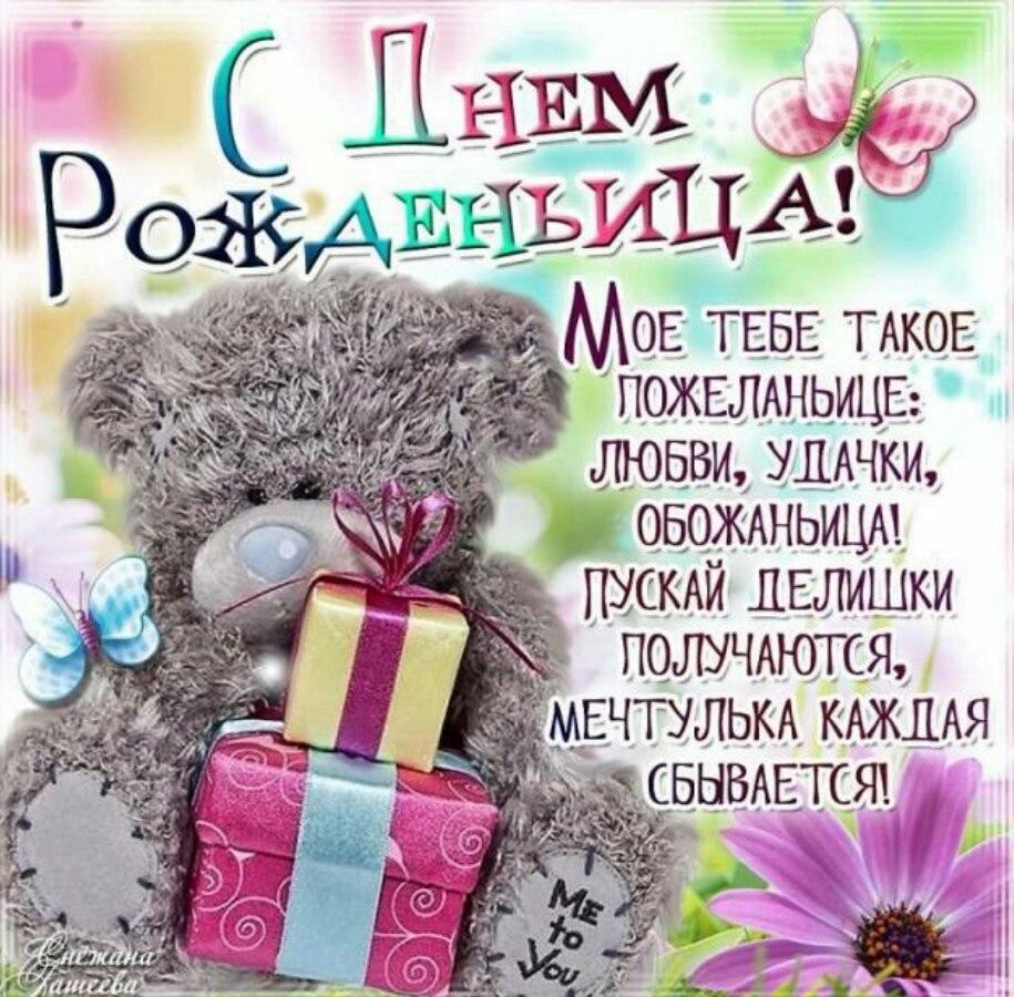 Икона казанской, картинка для поздравления девушки