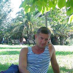 Юрий, 48 лет, Армавир