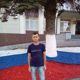 Сергей, 40 лет, Свердловск