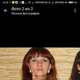 Наталья, 44 года, Свободный