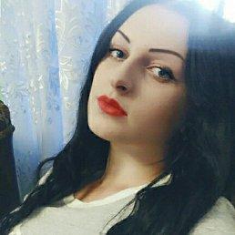 Екатерина, 24 года, Пятигорск