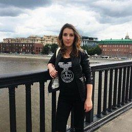 Кристина, 29 лет, Запорожье