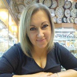 Лена, 40 лет, Яхрома
