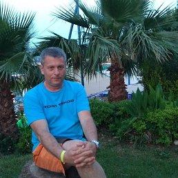 Сергей, 46 лет, Чернигов