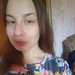 Мария Котова, 30 лет, Горловка