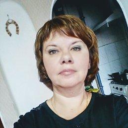 Татьяна, 49 лет, Железноводск