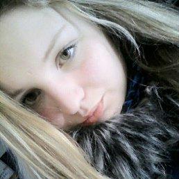 Настя, 20 лет, Калининград