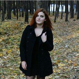 Алиса, 23 года, Старый Оскол