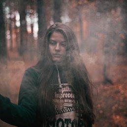 Ксения, 20 лет, Владимир
