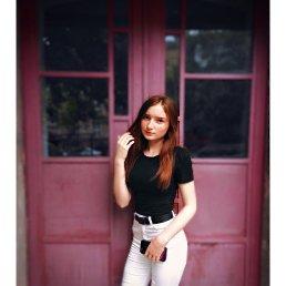 Эвелинка, 20 лет, Запорожье