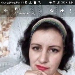 Наталья, 33 года, Сочи
