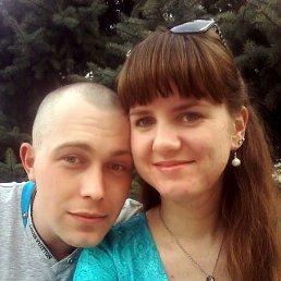 Михаил, 26 лет, Золотоноша