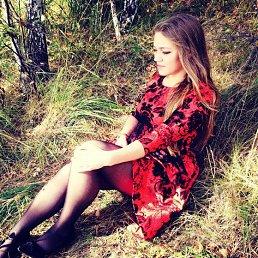 Юлия, 29 лет, Миасс