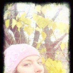 Ксана, 28 лет, Уральск