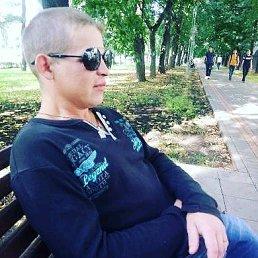 Сергей, Напольные Котяки, 33 года