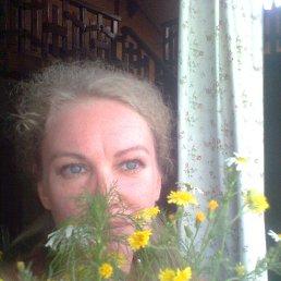 Татьяна, 42 года, Каменск-Уральский