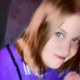Татьяна, 29 лет, Южноуральск