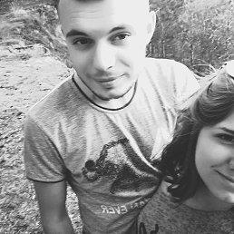 Валік, 21 год, Борисполь