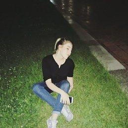 Ольга, 21 год, Улан-Удэ